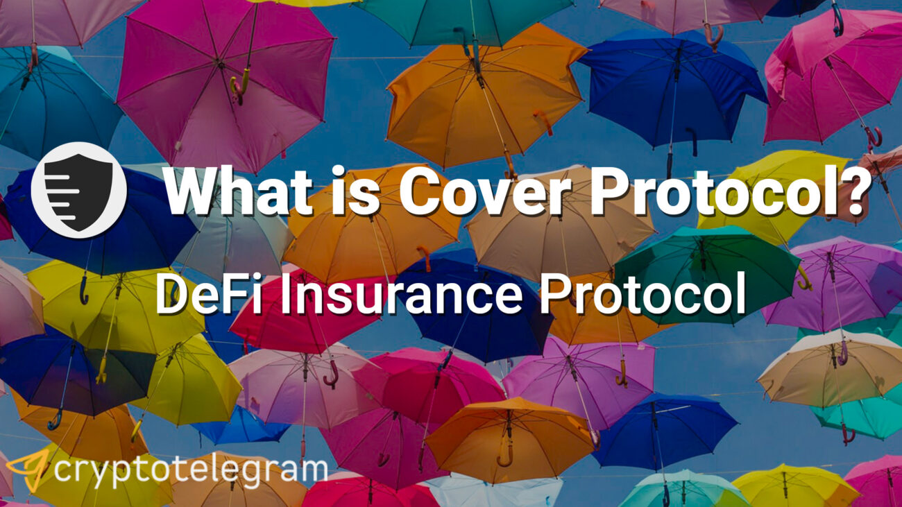 what is cover protocol defi