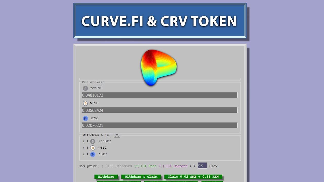 curve defi token