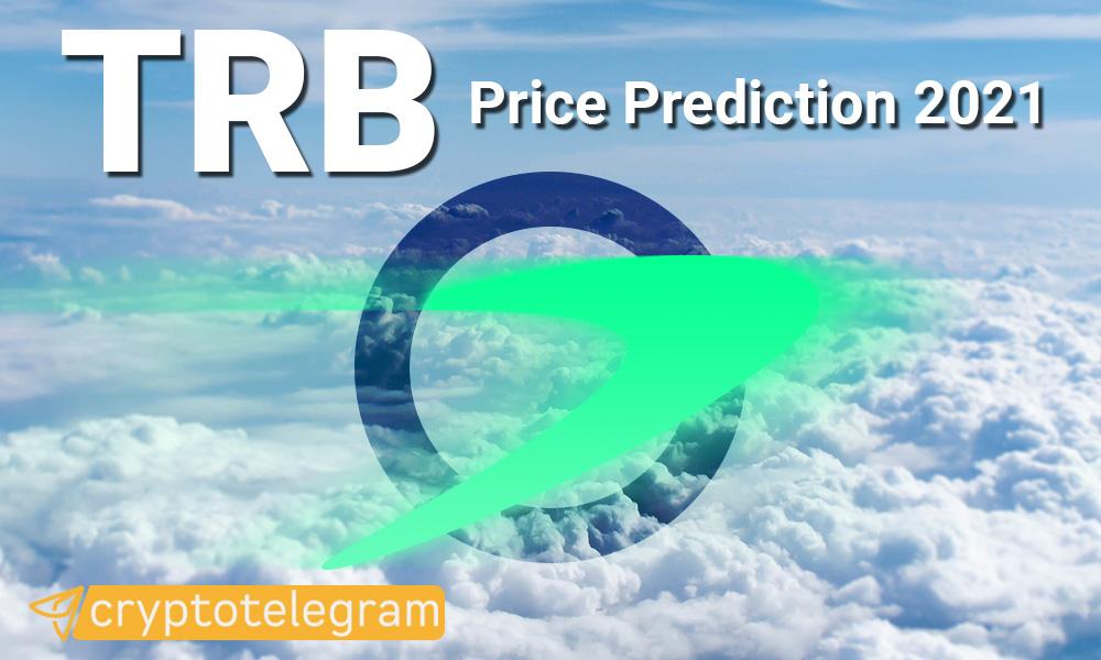 TRB Price Prediction 2021