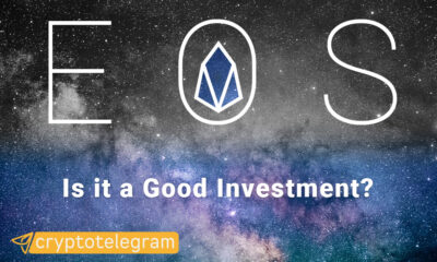 is EOS Good Investment